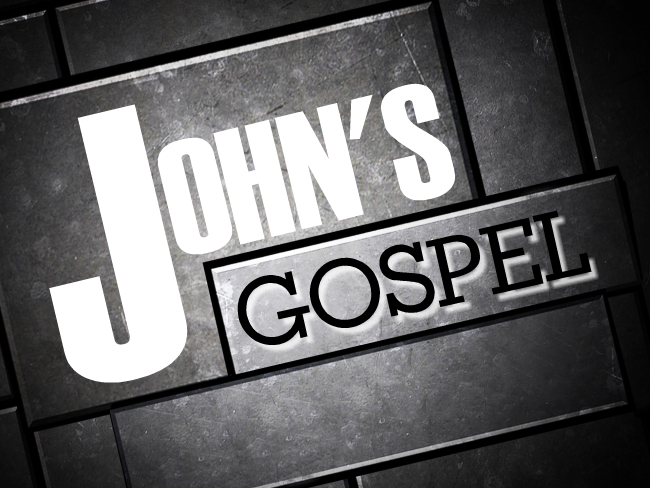 Gospel of John study logo