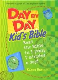 dbd_bible_md